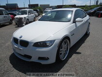 Used 2008 BMW 3 SERIES BF869923 for Sale for Sale