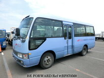 Used 2002 TOYOTA COASTER BF870568 for Sale for Sale