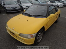 Used 1991 HONDA BEAT BF870261 for Sale for Sale