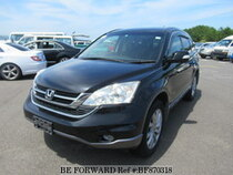 Used 2010 HONDA CR-V BF870318 for Sale for Sale