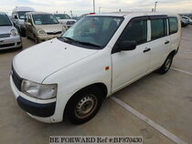 Used 2009 TOYOTA PROBOX VAN BF870430 for Sale for Sale