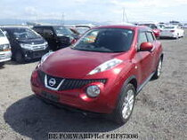 Used 2013 NISSAN JUKE BF873086 for Sale for Sale