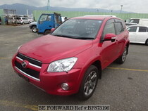 Used 2013 TOYOTA RAV4 BF873196 for Sale for Sale
