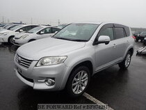 Used 2011 TOYOTA VANGUARD BF874281 for Sale for Sale