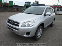 Used 2014 TOYOTA RAV4 BF875088 for Sale for Sale