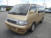 Used 1993 TOYOTA HIACE WAGON BF879024 for Sale for Sale