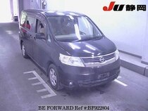 Used 2005 NISSAN SERENA BF922804 for Sale for Sale