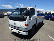 Used 1998 TOYOTA DYNA TRUCK BF922546 for Sale for Sale