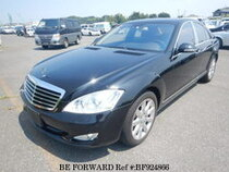 Used 2006 MERCEDES-BENZ S-CLASS BF924866 for Sale for Sale