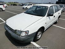 Used 1996 TOYOTA CALDINA VAN BF924943 for Sale for Sale