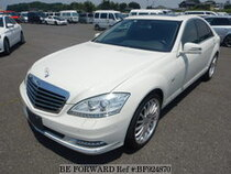 Used 2012 MERCEDES-BENZ S-CLASS BF924870 for Sale for Sale