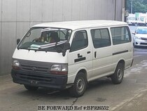 Used 1999 TOYOTA HIACE VAN BF926552 for Sale for Sale