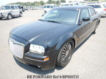 Used 2012 CHRYSLER 300 BF930715 for Sale for Sale