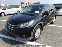 Used 2013 HONDA CR-V BF932256 for Sale for Sale