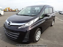 Used 2011 MAZDA BIANTE BF931747 for Sale for Sale