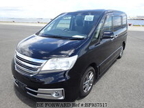 Used 2011 NISSAN SERENA BF937517 for Sale for Sale