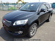 Used 2013 TOYOTA VANGUARD BF930160 for Sale for Sale