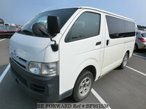 Used 2005 TOYOTA HIACE VAN BF931538 for Sale for Sale