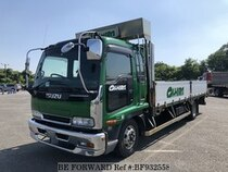 Used 2006 ISUZU FORWARD BF932558 for Sale for Sale