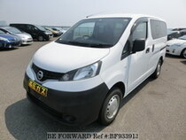 Used 2014 NISSAN VANETTE VAN BF933913 for Sale for Sale