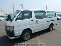 Used 1997 TOYOTA HIACE VAN BF935275 for Sale for Sale
