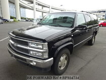 Used 2002 GMC SUBURBAN BF934734 for Sale for Sale