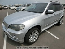 Used 2009 BMW X5 BF939340 for Sale for Sale