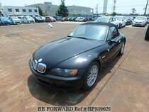 Used 1997 BMW Z3 BF939629 for Sale for Sale