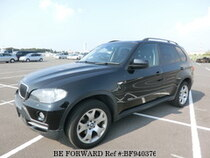 Used 2008 BMW X5 BF940376 for Sale for Sale
