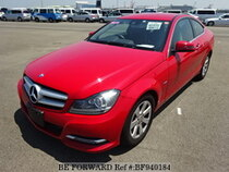 Used 2012 MERCEDES-BENZ C-CLASS BF940184 for Sale for Sale
