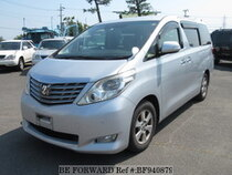Used 2008 TOYOTA ALPHARD BF940879 for Sale for Sale