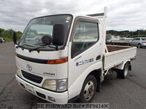 Used 1999 TOYOTA DYNA TRUCK BF941400 for Sale for Sale