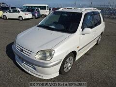 Japanese Used Cars | BE FORWARD