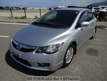 Used 2008 HONDA CIVIC HYBRID BF943383 for Sale for Sale