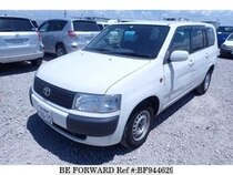 Used 2012 TOYOTA PROBOX VAN BF944629 for Sale for Sale