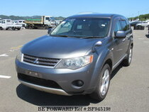 Used 2007 MITSUBISHI OUTLANDER BF945198 for Sale for Sale