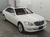 Used 2007 MERCEDES-BENZ S-CLASS BF945504 for Sale for Sale