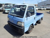 Used 1996 HONDA ACTY TRUCK BF945882 for Sale for Sale
