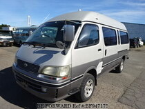 Used 1997 TOYOTA HIACE VAN BF947175 for Sale for Sale