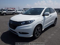 Used 2017 HONDA VEZEL BF955651 for Sale for Sale