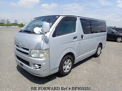 TOYOTA Regiusace Van for Sale