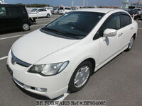 HONDA Civic Hybrid