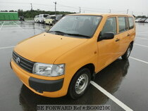 Used 2012 TOYOTA PROBOX VAN BG002100 for Sale for Sale