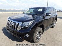 Used 2016 TOYOTA LAND CRUISER PRADO BG003237 for Sale for Sale