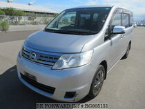 Used 2009 NISSAN SERENA BG005151 for Sale for Sale