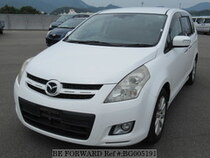 Used 2007 MAZDA MPV BG005191 for Sale for Sale