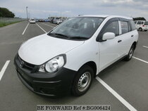Used 2013 MAZDA FAMILIA VAN BG006424 for Sale for Sale