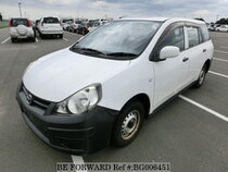 Used 2011 MAZDA FAMILIA VAN BG006451 for Sale for Sale