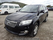 Used 2013 TOYOTA VANGUARD BG006848 for Sale for Sale