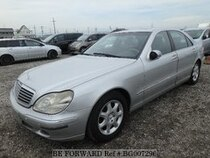 Used 2001 MERCEDES-BENZ S-CLASS BG007296 for Sale for Sale